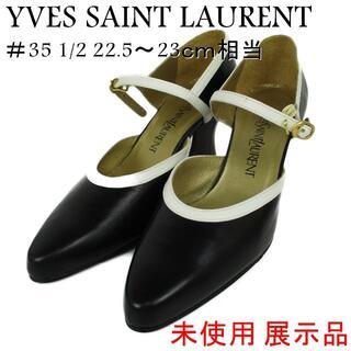 イヴサンローランボーテ(Yves Saint Laurent Beaute)のイブサンローラン 未使用 #35 1/2 22.5~23cm レザー パンプス(ハイヒール/パンプス)