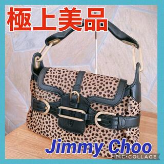 ジミーチュウ(JIMMY CHOO)の極上美品 Jimmy Choo ジミーチュウ トゥリータ ショルダーバッグ(ショルダーバッグ)