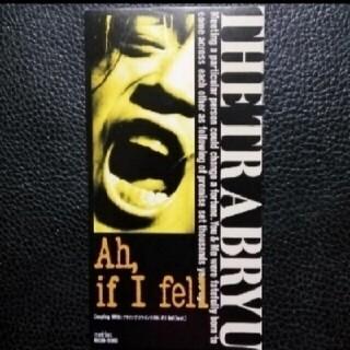 【送料無料】8cm CD ♪ THE 虎舞竜♪Ah¸ if I fell♪(ポップス/ロック(邦楽))