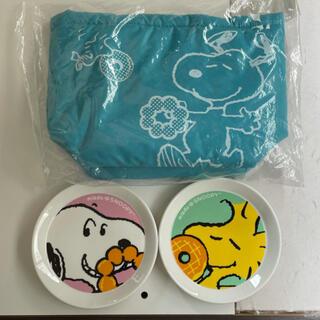 スヌーピー(SNOOPY)の新品未使用 スヌーピー お皿2枚 バッグのセット(食器)