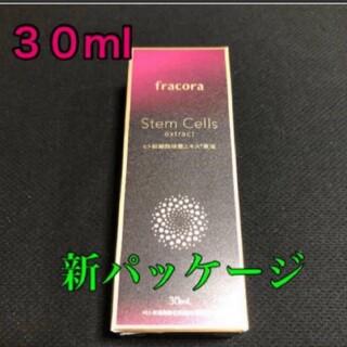 フラコラ(フラコラ)の協和 フラコラ ヒト幹細胞培養エキス原液 30ml(美容液)