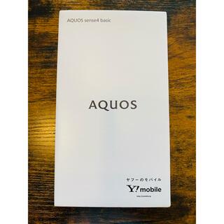アクオス(AQUOS)のY!mobile AQUOS  sense4 basic ライトカッパー (スマートフォン本体)