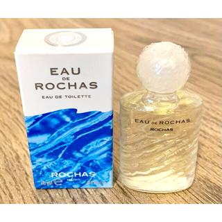 ロシャス(ROCHAS)のEAU DE ROCHAS  10ml(香水(女性用))