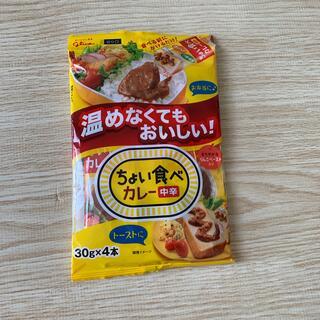 グリコ(グリコ)のレトルトカレー中辛(ちょい食べ)(レトルト食品)