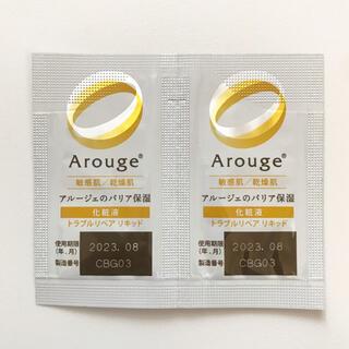 アルージェ(Arouge)の☆サンプル Arouge アルージェ トラベルリペアリキッド 化粧液 化粧水(化粧水/ローション)