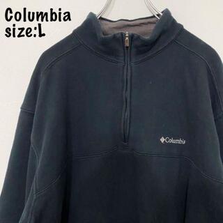 コロンビア(Columbia)のコロンビア ワンポイント刺繍 ゆるだぼ大きめ ハーフジップトレーナー スウェット(スウェット)