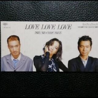8cm CD♪Dreams Come True♪LOVE LOVE LOVE(ポップス/ロック(邦楽))