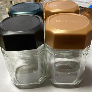 ネスレ(Nestle)の★月•火曜限定値下げ中★ゴールドブレンドコーヒー空瓶保存容器 DIY瓶4個セット(容器)
