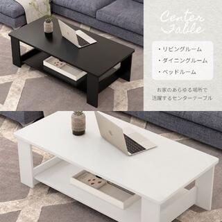 センターテーブル ローテーブル シンプル おしゃれ 北欧風 テーブル(ローテーブル)