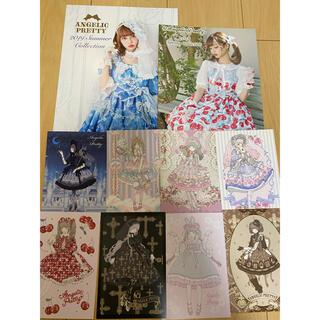 アンジェリックプリティー(Angelic Pretty)のポストカード8枚+カタログ2冊(写真/ポストカード)