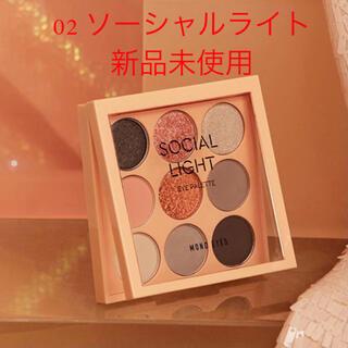 アモーレパシフィック(AMOREPACIFIC)のmono eyes eye palette 02 social light(アイシャドウ)