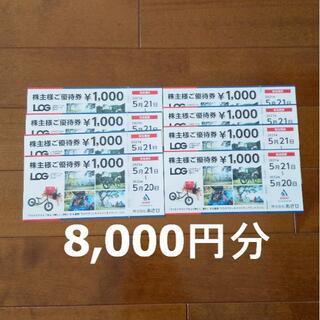 アサヒ - あさひ 株主優待券 ¥8,000 (クリックポスト)