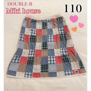 ダブルビー(DOUBLE.B)のDOUBL.B MIKIHOUSE ミキハウス パッチワーク風 スカート 110(スカート)