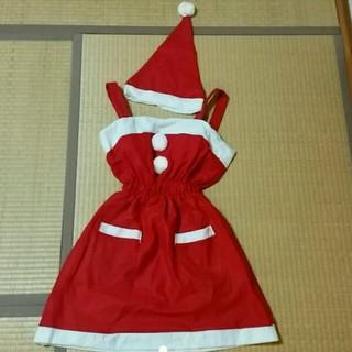 サンタコスプレ(衣装一式)