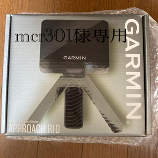 ガーミン(GARMIN)の【新品未使用】Garmin Approach R10(その他)