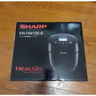 SHARP - ヘルシオ ホットクック シャープ KN-HW10E-B 【新品・未使用・未開封】