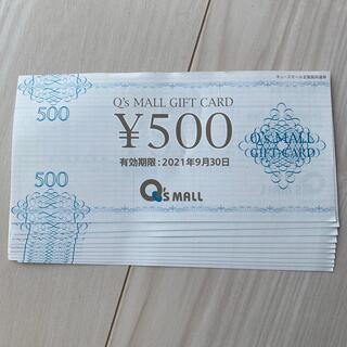 ユニクロ(UNIQLO)のキューズモール お買い物券  5000円分(ショッピング)