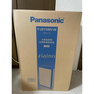 Panasonic - Panasonic F-JX1100V-W ジアイーノ