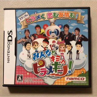 バンダイナムコエンターテインメント(BANDAI NAMCO Entertainment)のみんなとキミのピラメキーノ!/バンダイナムコエンターテインメント(携帯用ゲームソフト)