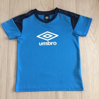アンブロ(UMBRO)のアンブロ 140cm(Tシャツ/カットソー)