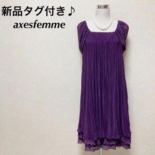 アクシーズファム(axes femme)の新品タグ付き♡axesfemme♡紫色 半袖 ドレスワンピース 裾は花柄♡(ミディアムドレス)