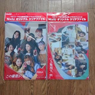 コカコーラ(コカ・コーラ)のNiziU ニジュー クリアファイル2枚 セット(アイドルグッズ)