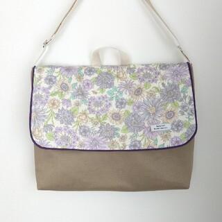 図書袋 ふた付きショルダーレッスンバッグ 肩掛け絵本袋 図書バッグ 女の子 ミル(バッグ/レッスンバッグ)
