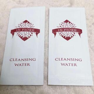 イグニス(IGNIS)のインフィオレ ふきとり化粧水 ローション サンプル アルビオン イグニス(化粧水/ローション)