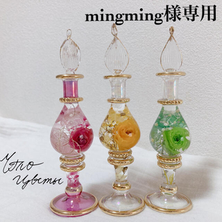 【mingming様専用】3点セット エジプシャングラス S 「ファリダ」 (その他)