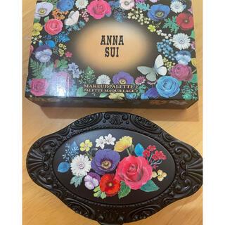 アナスイ(ANNA SUI)のアナスイ メイクアップパレット 2  限定品 アイシャドウ4色入り 超レア(アイシャドウ)