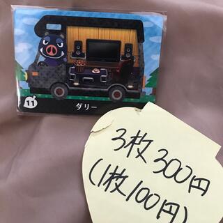 ニンテンドースイッチ(Nintendo Switch)のとびだせどうぶつの森 amiibo(その他)