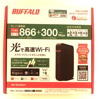 Buffalo - バッファロー WHR-1166DHP3  WiFi  ルーター