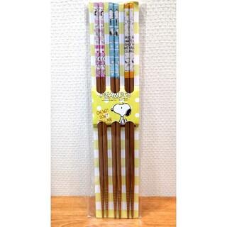 スヌーピー(SNOOPY)の新品。サンリオ:スヌーピー・菜箸セット 17 (カトラリー/箸)