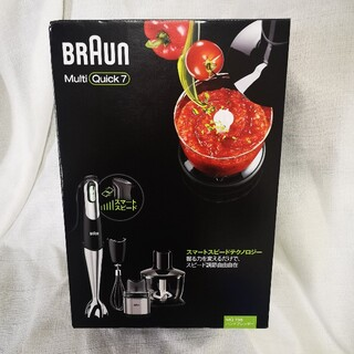 BRAUN - BRAUN ブレンダー マルチクイック7