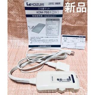 新品 KOIZUMI  電気毛布用コード コントローラー KMC-57 コイズミ