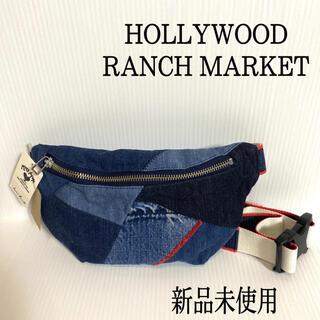 HOLLYWOOD RANCH MARKET - 【新品】HRM ハリウッドランチマーケット パッチワークリメイク ウエストバッグ