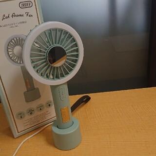 Francfranc - Francfranc一度使用Toffy LEDアロマファン(充電式)
