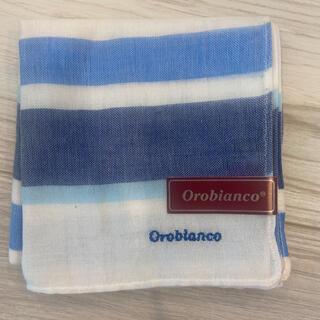 オロビアンコ(Orobianco)のオロビアンコ ハンカチ 新品未使用 (ハンカチ/ポケットチーフ)