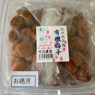 ✨紀州南高梅 有機梅干 1kg new 🆕(漬物)