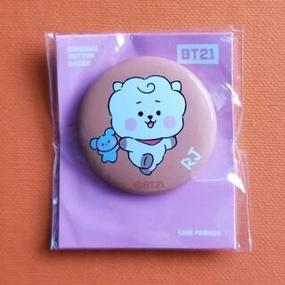 ボウダンショウネンダン(防弾少年団(BTS))のbt21 ファミマ 缶バッチ(K-POP/アジア)