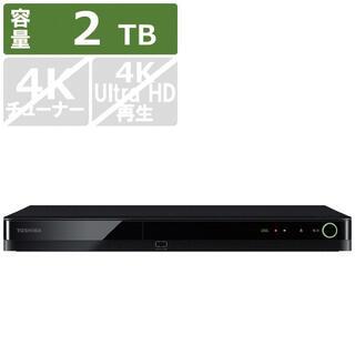 東芝 - TOSHIBA ブルーレイレコーダー REGZA DBR-W2010 2TB