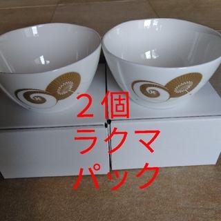 NIKKO - ★三谷産業 株主優待 ニッコー 陶磁器 2個