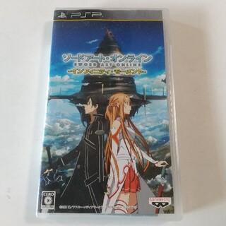 バンダイナムコエンターテインメント(BANDAI NAMCO Entertainment)のソードアート・オンライン‐インフィニティ・モーメント‐ PSP(携帯用ゲームソフト)