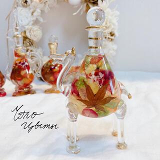 エジプシャングラス 4本足のラクダ「紅葉の稜線」ハーバリウム エジプト香水瓶(その他)