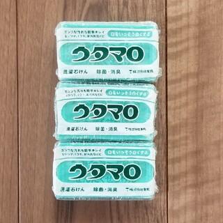 トウホウ(東邦)のウタマロ/3個セット(洗剤/柔軟剤)