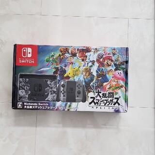 Nintendo Switch 大乱闘スマッシュブラザーズ SPECIALセット(家庭用ゲーム機本体)