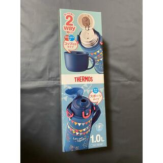 サーモス ステンレスボトル 1.0L ブルー (水筒)