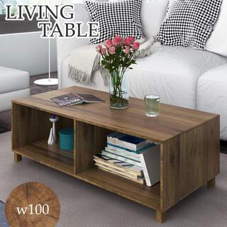 センターテーブル ローテーブル リビングテーブル テーブル シンプル (ローテーブル)