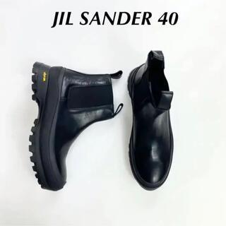 Jil Sander - JIL SANDER ジルサンダー チェルシーブーツ サイドゴアブーツ 40
