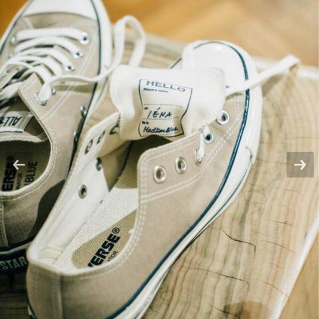 IENA(イエナ)のIENA マディソンブルー converseオールスター レディースの靴/シューズ(スニーカー)の商品写真
